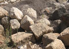 סלע חירבה