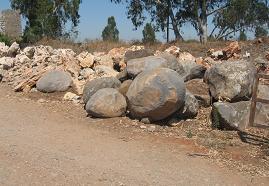סלע בזלת